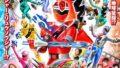 『魔進戦隊キラメイジャーVSリュウソウジャー』公開直前舞台挨拶付上映会が4月27日開催