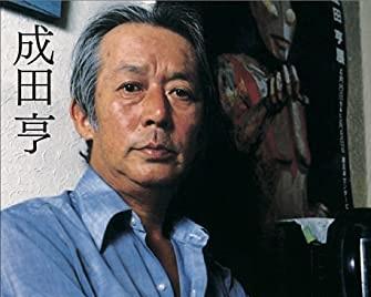 成田亨氏自伝「特撮と怪獣 わが造形美術」増補改訂版が5/18発売!シン・ウルトラマンのデザイン原点「真実と正義と美の化身」も