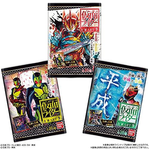 「仮面ライダー色紙ART9」が4月19日発売!全16種のラインナップと画像が公開