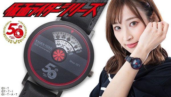 仮面ライダー50周年 Anniversary 腕時計