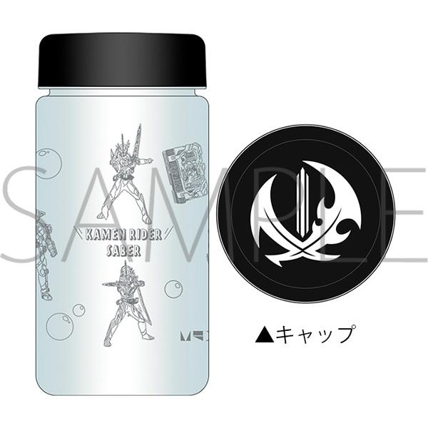 仮面ライダーセイバー・ビルド・オーズ・Wのクリアボトルが5月14日発売!ボトルにはライダーたち&キャップにはマークがデザイン
