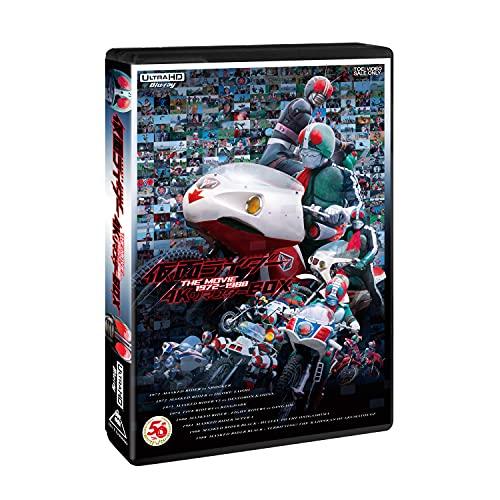 「仮面ライダー THE MOVIE 1972-1988 4KリマスターBOX」が11/10発売!1号~BLACKまでの劇場版8作品を収録!