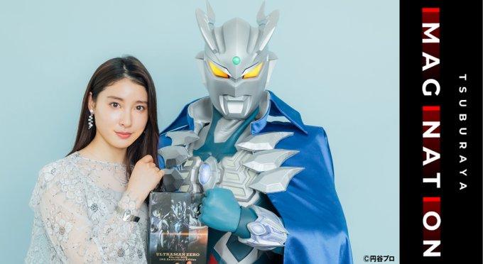 『ウルトラマンゼロ』10周年 Blu-ray BOX発売記念!エメラナ姫役・土屋太鳳さんの特別インタビューが公開!