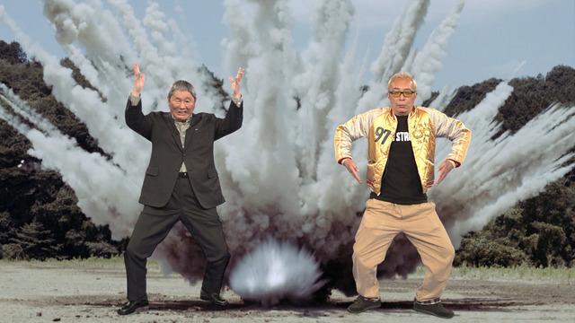 NHK BSプレミアム「たけしのこれがホントのニッポン芸能史」5/15のテーマは「特撮」