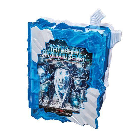 『仮面ライダーセイバー』トイザらスで対象のDXワンダーライドブックが50%OFF!DXタテガミ氷獣戦記のPB予約は6/25まで!