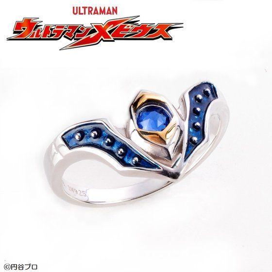 ウルトラマンメビウス ウルトラマンヒカリ カラータイマー silverリング