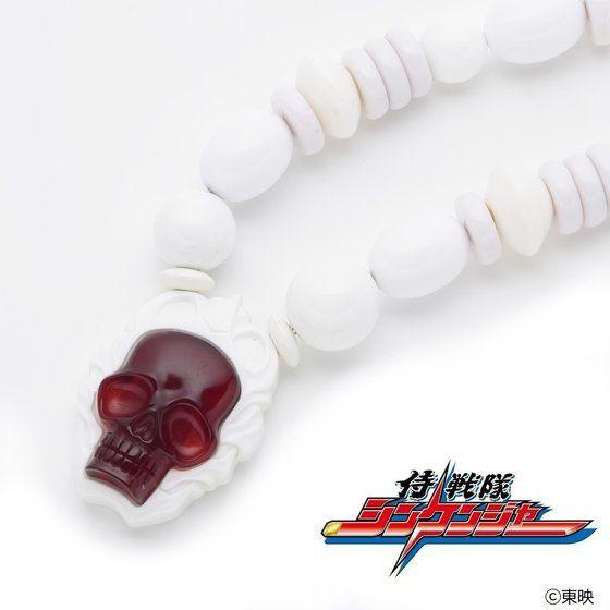 『侍戦隊シンケンジャー』「腑破十臓」をイメージしたネックレスが登場!赤い透明なドクロ&白い大きめのビーズで独特な世界観を表現