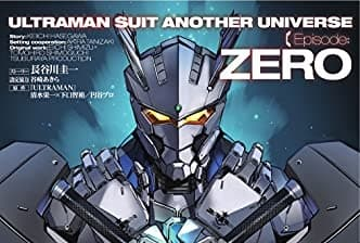 ULTRAMAN SUIT ANOTHER UNIVERSE Episode:ZERO
