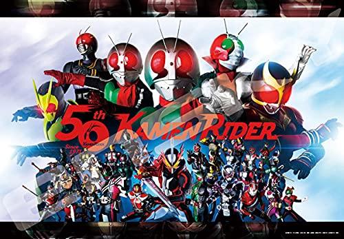 ジグソーパズル 仮面ライダーシリーズ 1000ピース 仮面ライダー生誕50周年