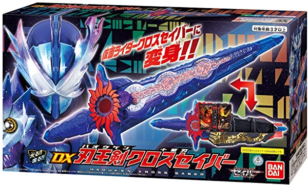 仮面ライダーセイバー「DX刃王剣クロスセイバー」