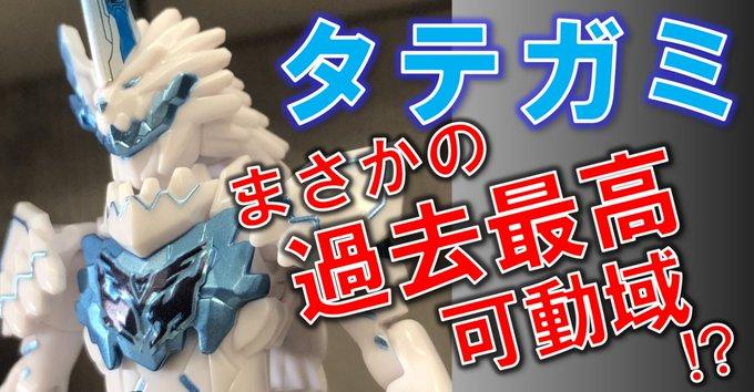「装動 仮面ライダーセイバー Book9」に仮面ライダーフィーチャリングセイバーとブレイズ タテガミ氷獣戦記がラインナップ