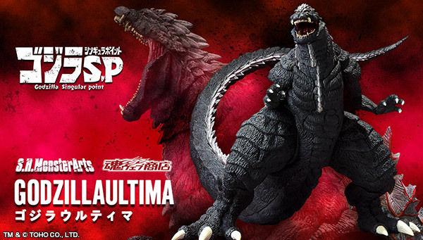 ゴジラS.P<シンギュラ・ポイント>「S.H.MonsterArts ゴジラウルティマ」
