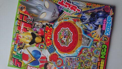 特撮ホビー誌7月:仮面ライダーセイバー最終決戦!ゼンカイザーとツーカイザーがパワーアップ⁉ウルトラマントリガーの新パワー⁉