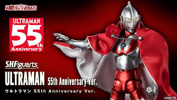 S.H.Figuarts ウルトラマン 55th Anniversary Ver.