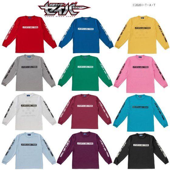 『仮面ライダーセイバー』メンバーカラーの「ソードオブロゴス ドライ長袖Tシャツ」が受注開始!ライダー文字&剣士マークがデザイン
