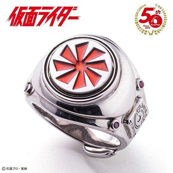 仮面ライダー1号 変身ベルト タイフーン 指輪(ルビー)