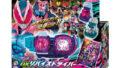 仮面ライダーリバイス 変身ベルト DXリバイスドライバー 仮面ライダー50周年スペシャルセット