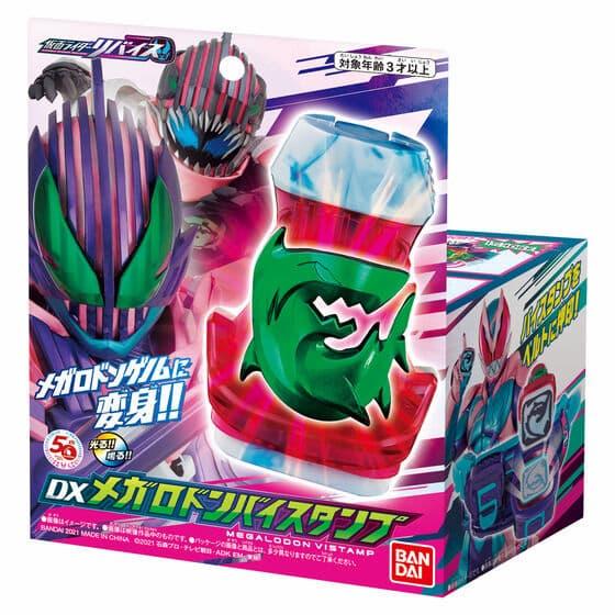 仮面ライダーリバイス「DXメガロドンバイスタンプ」が8月7日発売