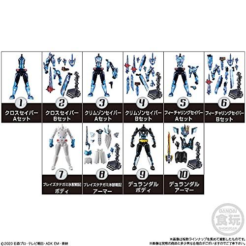 「装動 仮面ライダーセイバー Book9」全12種のラインナップ