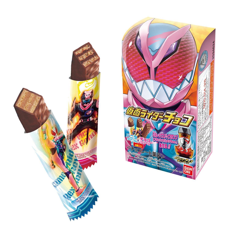 仮面ライダーリバイと仮面ライダーバイスが「仮面ライダーチョコ」のパッケージに