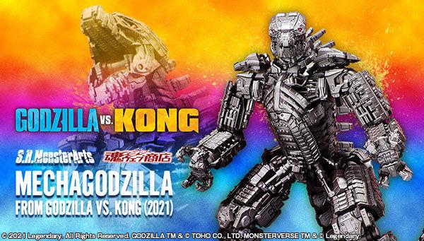 S.H.MonsterArts MECHAGODZILLA FROM GODZILLA VS. KONG (2021)