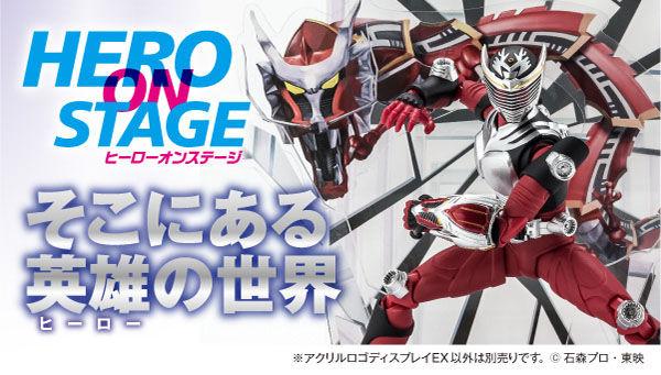 HERO ON STAGE/ヒーロー オン ステージ 仮面ライダー龍騎&ドラグレッダー