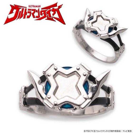 ウルトラマンタイガ「ウルトラマントレギア カラータイマーデザイン silver925リング」
