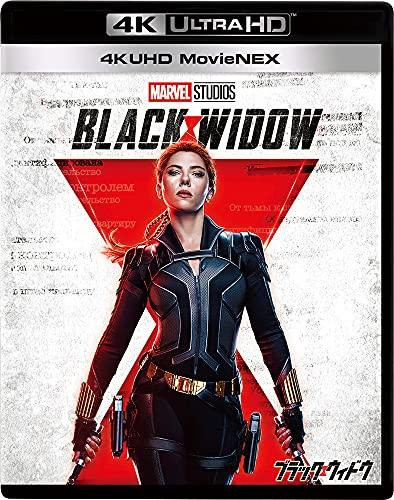 『ブラック・ウィドウ』MovieNEXが9月15日発売!