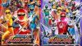 『忍風戦隊ハリケンジャー』DVD COLLECTIONが廉価版全2巻で11月10日発売!第1話~第51話が収録!ブックレット封入