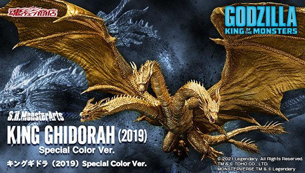 S.H.MonsterArts キングギドラ(2019)Special Color Ver.