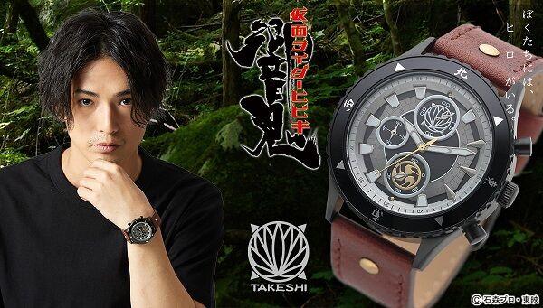 仮面ライダー響鬼 猛士クロノグラフ 腕時計