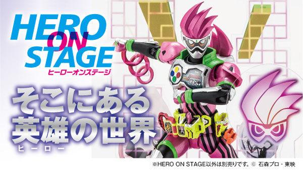 HERO ON STAGE/ヒーローオンステージ 仮面ライダーエグゼイド