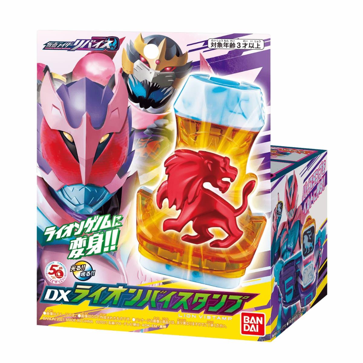 仮面ライダーリバイス「DXライオンバイスタンプ」が10月2日発売!クウガの意匠!変身音声は「見てください!俺の雄叫び!」