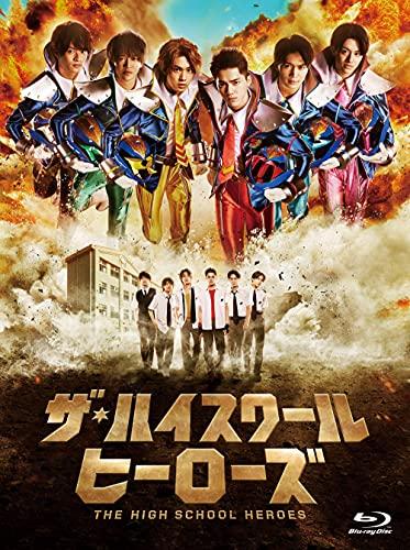 『ザ・ハイスクール ヒーローズ』Blu-ray&DVD-BOXが2022年3月30日発売