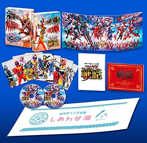 セイバー+ゼンカイジャー スーパーヒーロー戦記/劇場版 仮面ライダーリバイス コレクターズパック豪華版(初回生産限定)Blu-ray