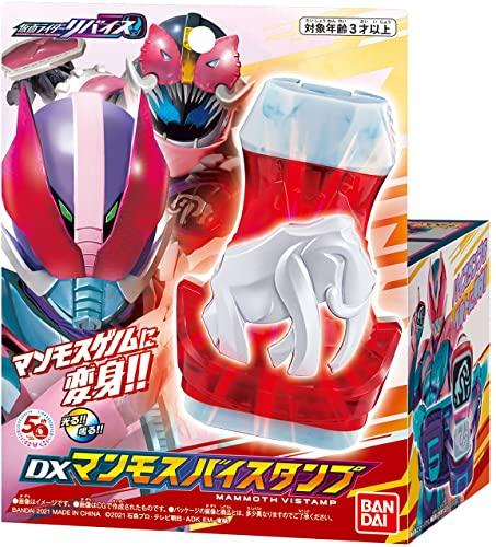 仮面ライダーリバイス「DXマンモスバイスタンプ」が9月18日発売!