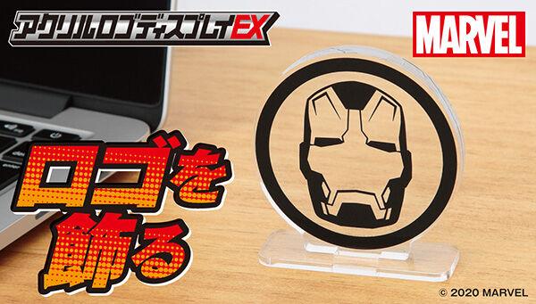 アクリルロゴディスプレイEX「Marvel ヒーローマーク」アイアンマン、ハルク、ブラック・ウィドウ、ブラックパンサーが登場!