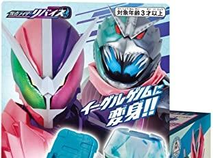 「仮面ライダーリバイス イーグルゲノム」のバイスがリバイを肩車で合体変身(リミックス)!巨大なワシ「イーグルリバイス」に!