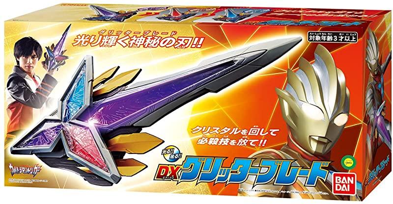 ウルトラマントリガー「DXグリッターブレード」が10月9日発売!グリッタートリガーエタニティの専用武器