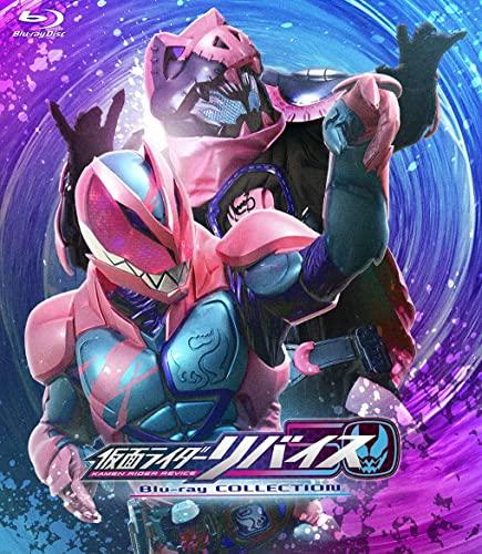 「仮面ライダーリバイス Blu-ray COLLECTION 1」が4/13発売