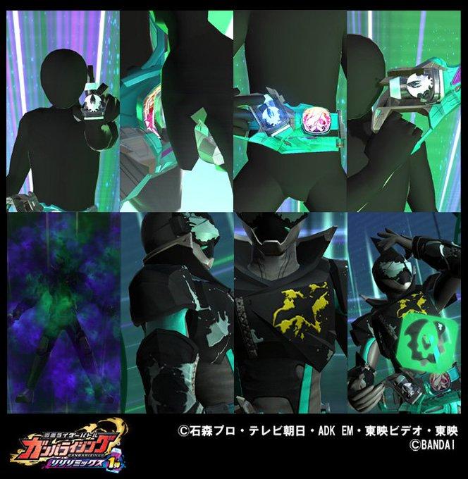「仮面ライダーエビル バットゲノム」は新変身ベルトにバットバイスタンプをオーインして変身!?