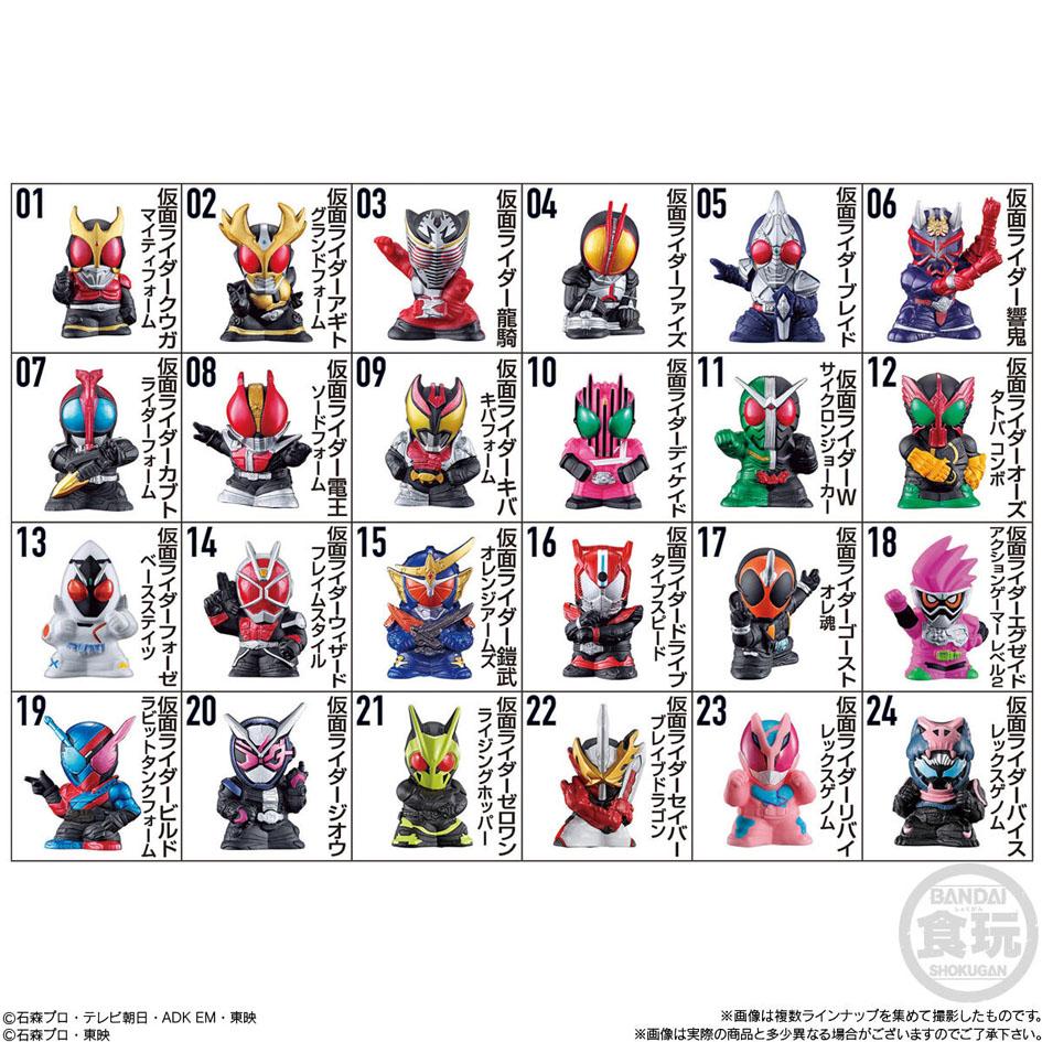 「仮面ライダーキッズ リバイス登場!!」が10月11日発売!3年ぶりに復活!新規収録はゼロワン・セイバー・リバイ&バイス!